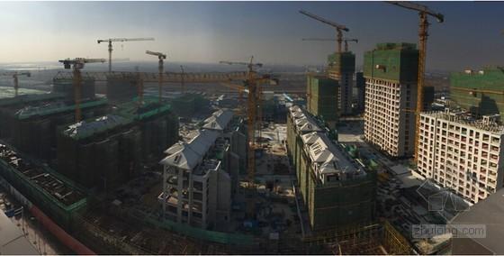 [北京]高层商业住宅楼2016年工程管理规划