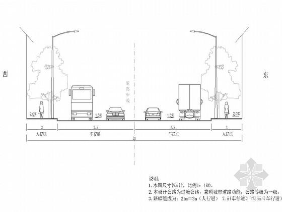 [重庆]21米宽城镇过境公路设计图24张