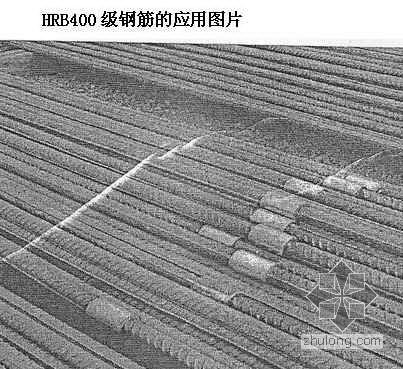江西某高层新技术新工艺应用总结(杜鹃花杯 鲁班奖 99.6米)