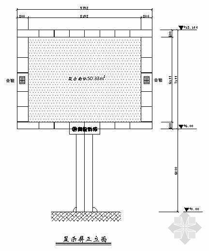 某大屏幕钢结构广告牌结构图纸