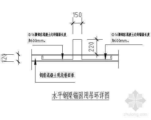 北京某悬挑脚手架施工详图汇编