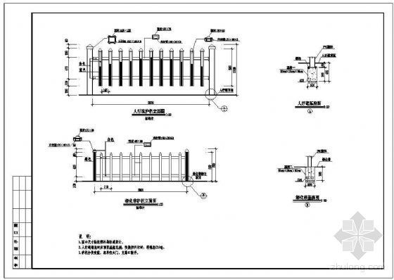 铁艺护栏详图(四)