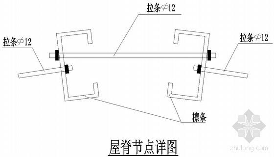 某屋脊及墙柱与钢柱拉结做法节点构造详图