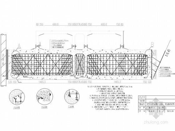 [北京]地下U型槽隧道覆膜胶合板碗扣支架支撑模架安全专项施工方案43页附图纸