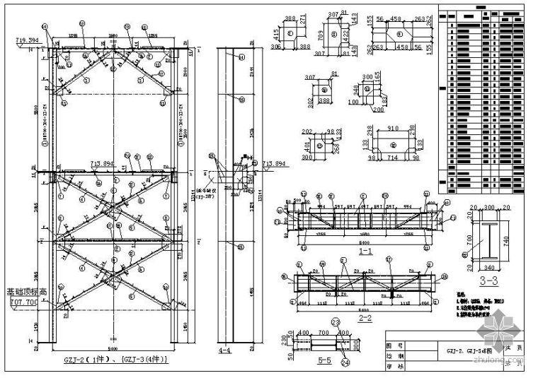 某支架钢柱及节点详图