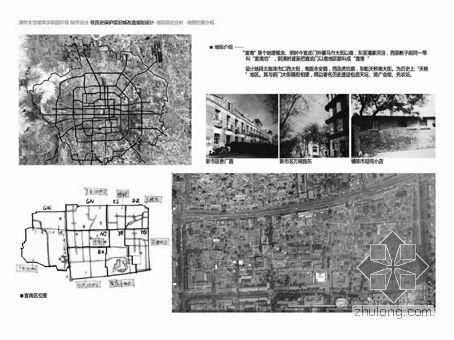非历史保护区旧城改造城市设计规划文本全套