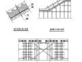 [陕西]框架结构监狱模板工程施工方案(42页)