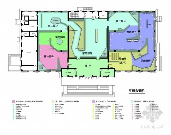 [河北]省级红色革命区战争纪念馆设计方案(含效果图)