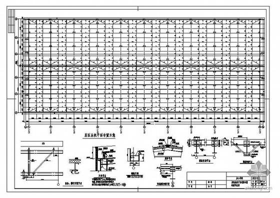 晋中某30米跨50吨吊车厂房结构图