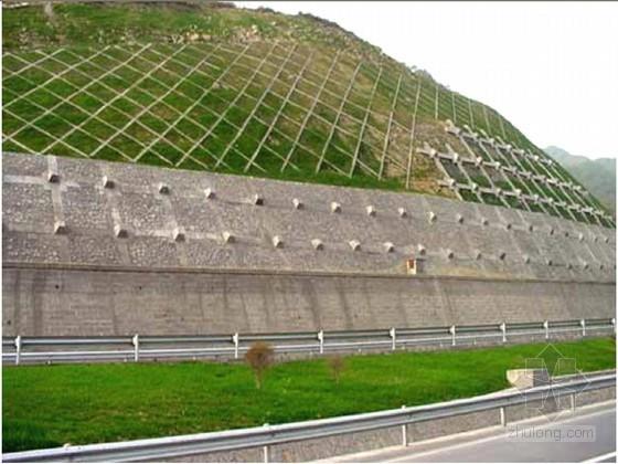锚杆框架防护54米高边坡施工安全专项方案(专家评审 含脚手架计算书)