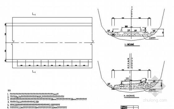 II型板式无砟轨道板图资料下载-[广东]轨道交通停车场范围内道床设计图13张(知名大院)