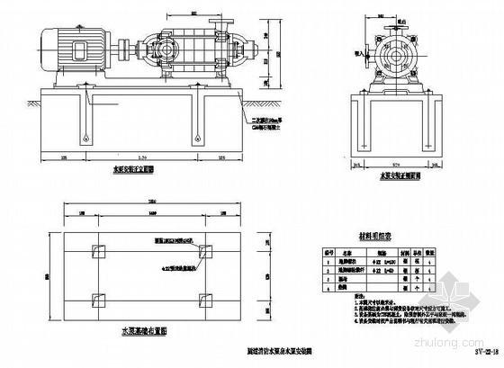 复合式衬砌隧道消防水泵房水泵安装节点详图设计