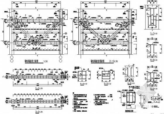 [广东]加强层钢结构桁架大样图