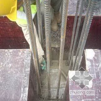 建筑工程教训案例分析(土建工程 质量控制)