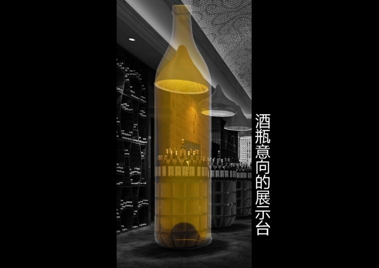 高档典雅红酒展示厅设计方案图-设计图 (6).jpg