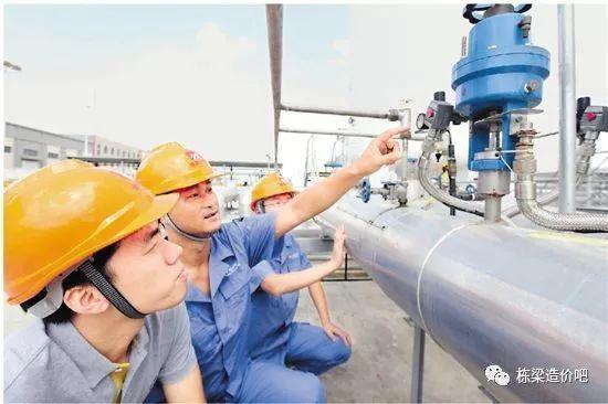 燃气工程的造价知识你了解多少