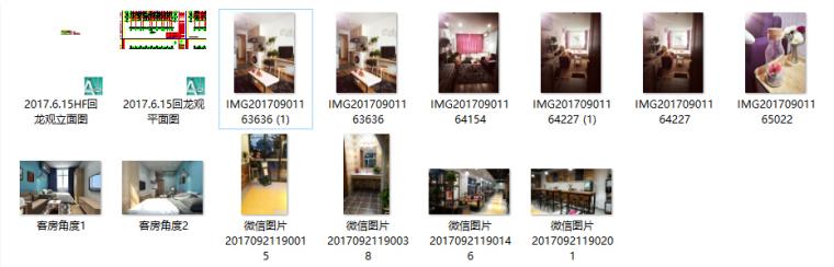 [北京]酒店式公寓室内设计施工图(含效果图)_7