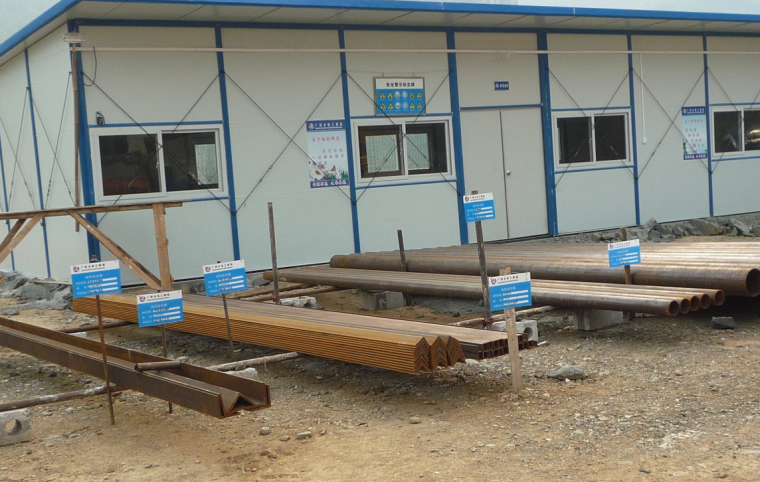 钢结构单层厂房施工监理实施细则