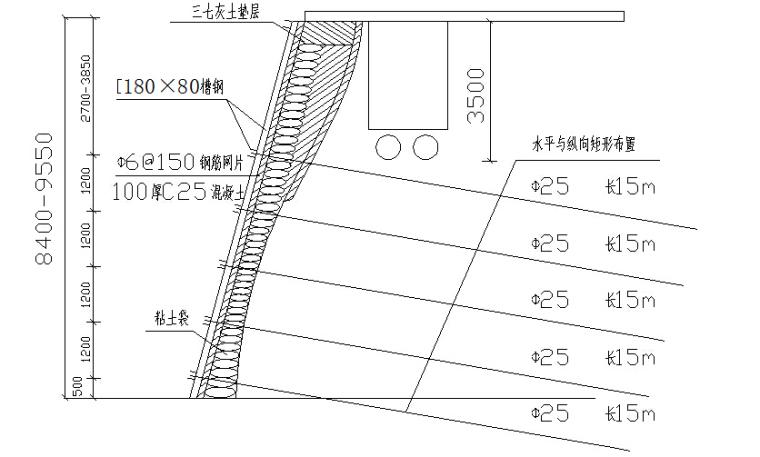 商住楼及地下车库深基坑工程支护桩及土钉墙支护施工方案