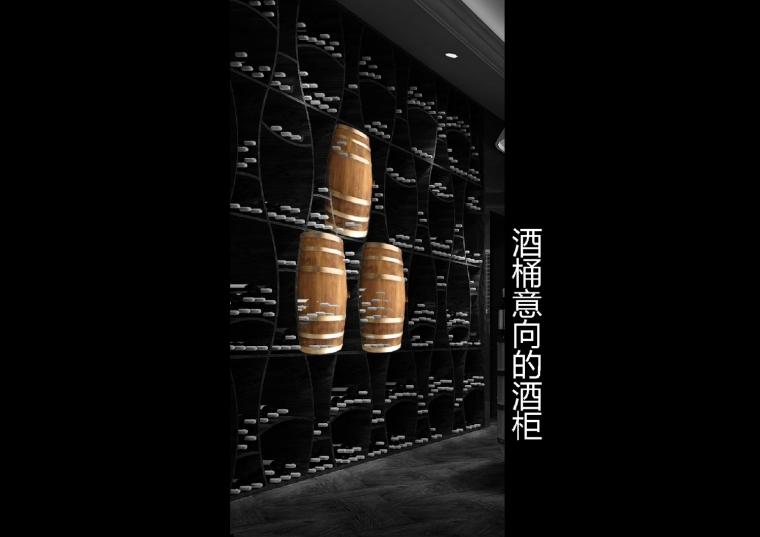 高档典雅红酒展示厅设计方案图-设计图 (7).jpg