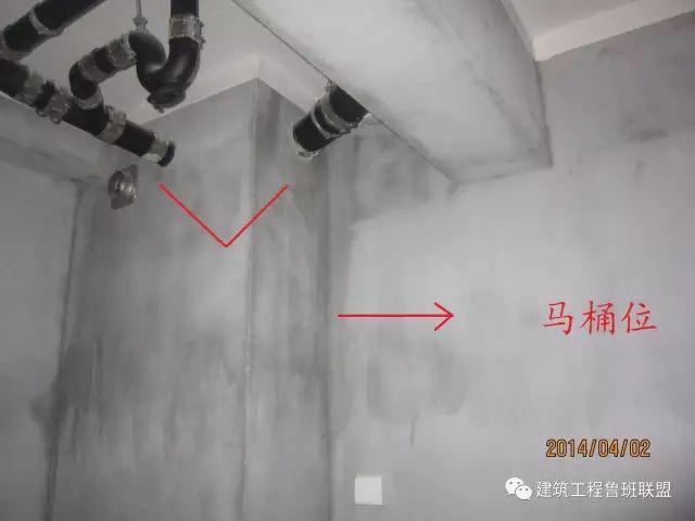卫生间安装工程中的典型问题大汇总_3