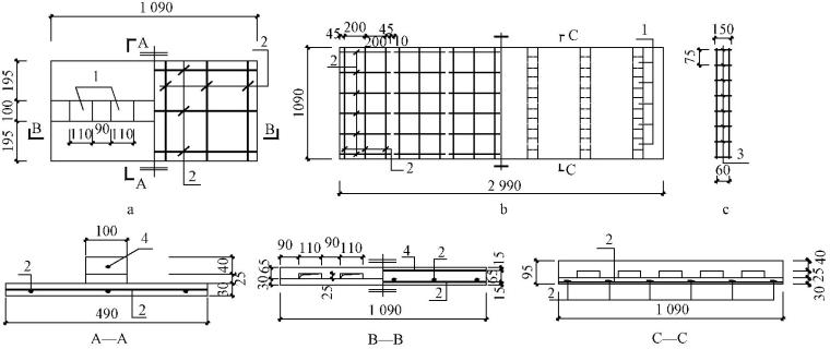 新型叠合板拼缝构造措施的试验研究及有限元分析