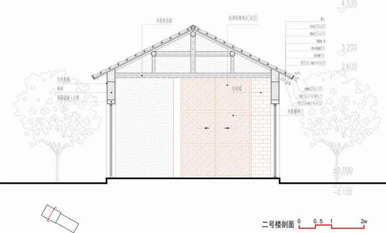苏家原舍改造设计/周凌工作室/南京大学建筑与城市规划学院_3