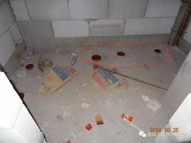 卫生间安装工程中的典型问题大汇总_17