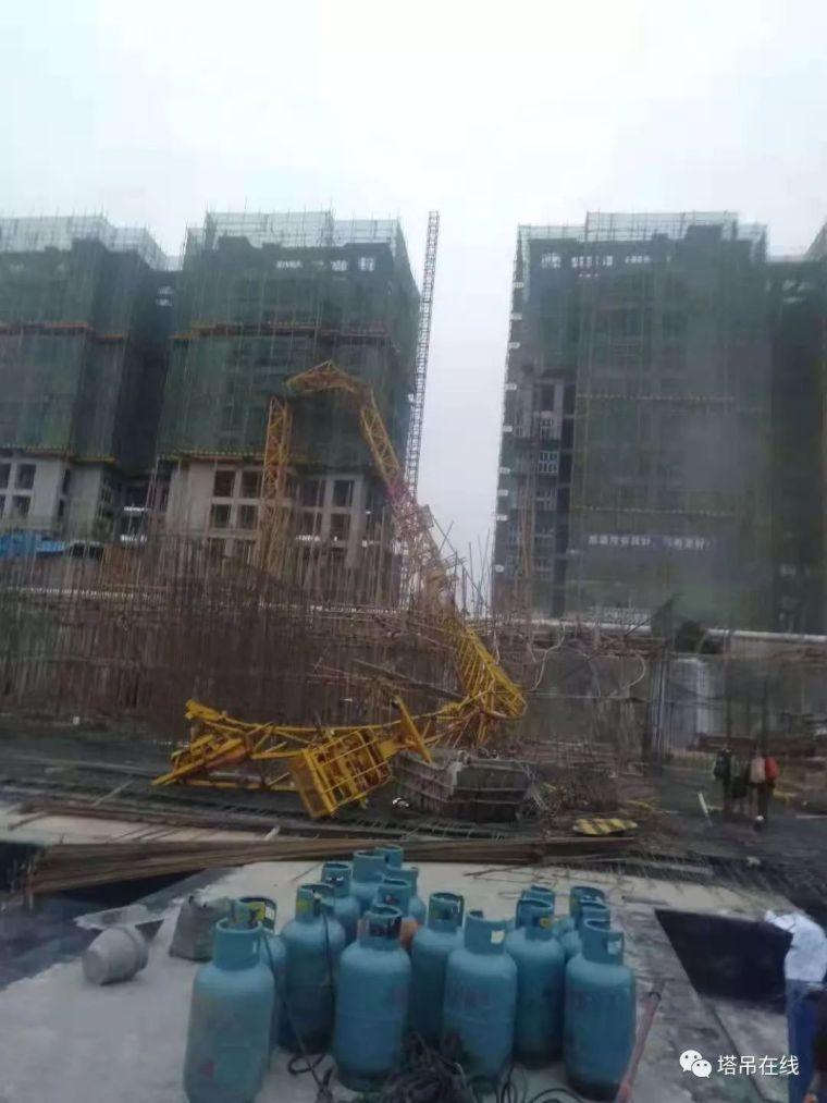 12月10日陕西汉中一在建工地塔吊倒塌致3人死亡_2