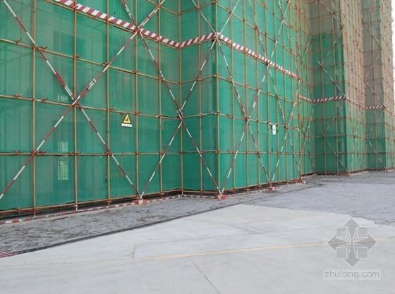 房建工程脚手架模板及高处作业安全施工技术讲义(130页 附图)
