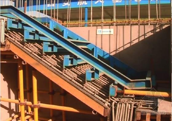 楼梯样板示意图