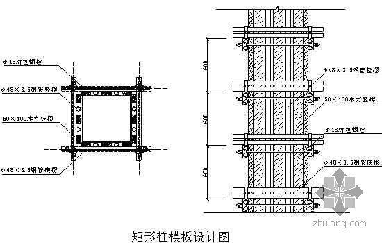 济南某机场航站楼模板施工方案