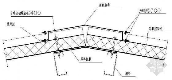 钢结构压型钢板屋面构造详图
