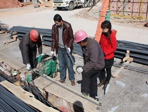 建筑工程材料见证取样及送检培训讲义(PPT)