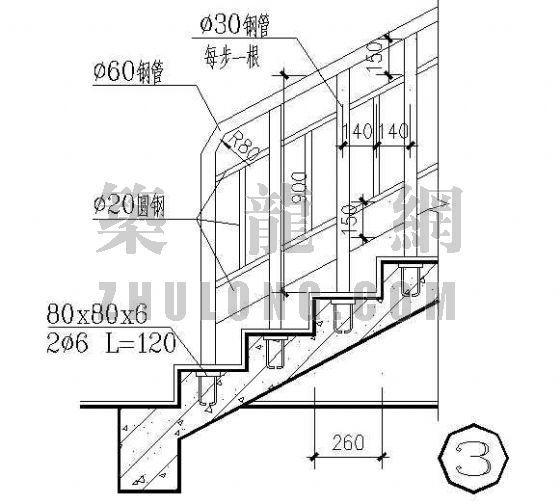 楼梯大样图-2