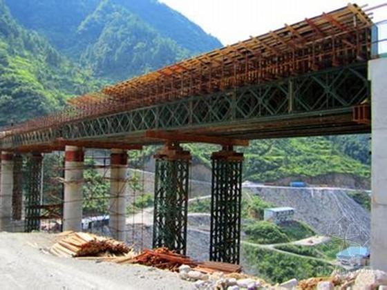 跨路(28+50+28)m连续梁桥支架设计计算书