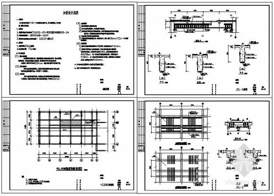 某变电站配电房加固工程结构设计图