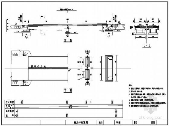 [学士]一级公路毕业设计(含图纸)