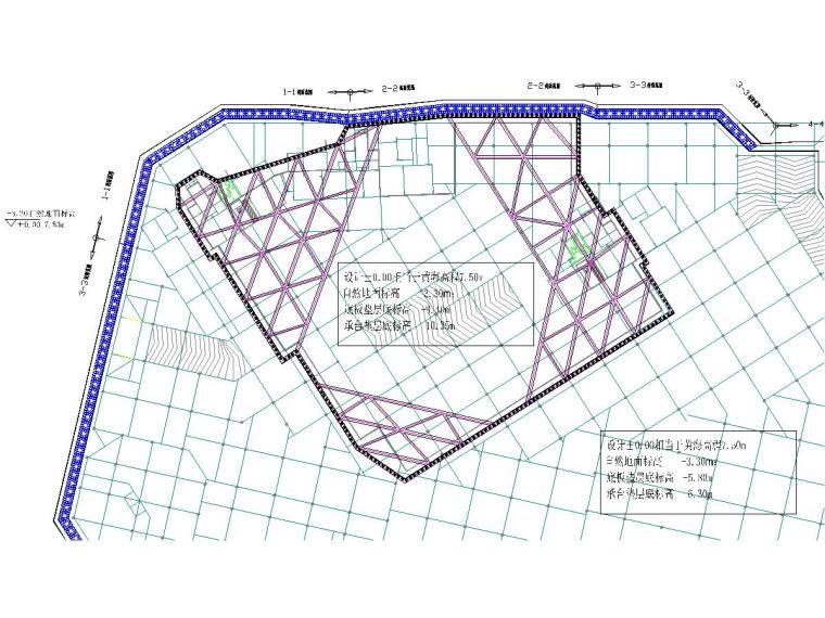 [浙江]高层住宅楼项目基坑支护施工图