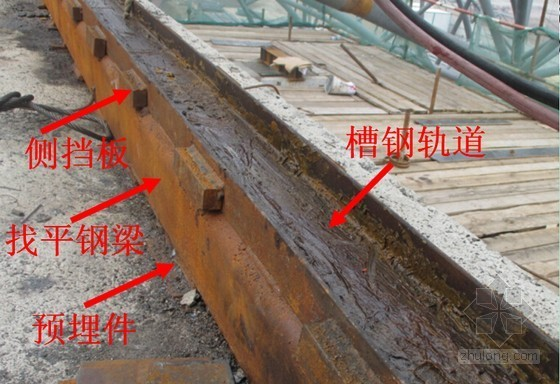 [QC成果]大跨度异型钢桁架滑移施工方法的创新(附图)