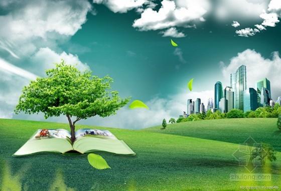 房地产营销管理办法及表格(全套)