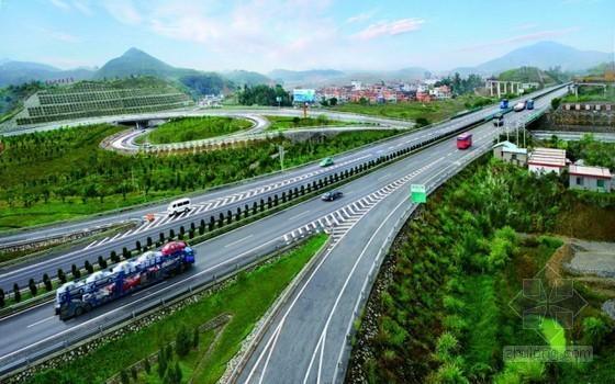 [湖南]道路亮化施工工程招标控制价(附全套图纸)