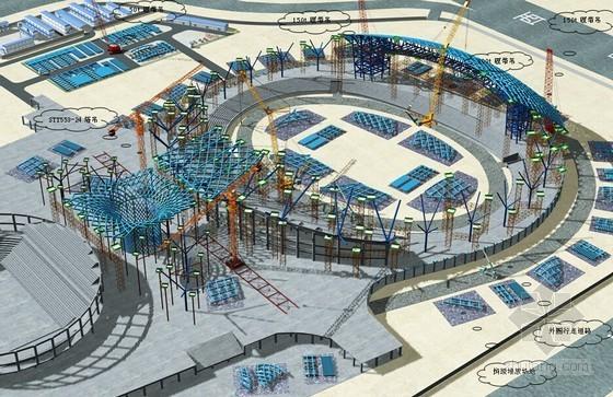 [广东]地标性单层网壳体育中心钢结构施工组织设计(技术标 约800页 丰富三维图)