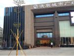 惠州清泉城市广场交通方便吗?惠阳清泉城市广场什么价格?