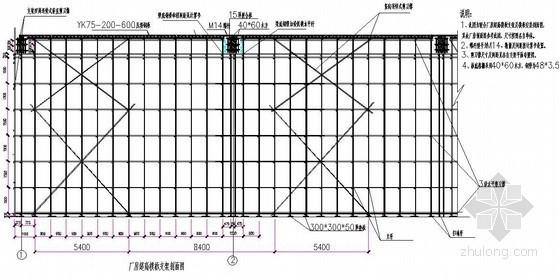 [浙江]框排架结构厂房高大模板专项施工方案(13.5米)