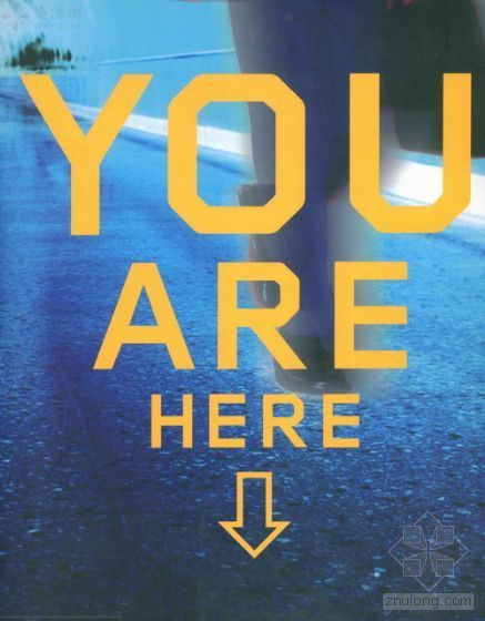 YOUAREHERE(B)-YOU ARE HERE (B)