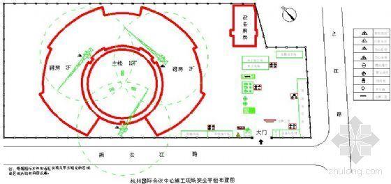 杭州某国际会议中心施工组织设计(投标书)
