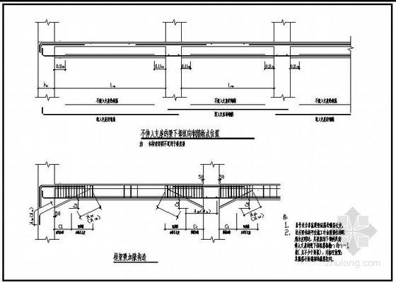 某框架梁不伸入支座的梁下部纵向钢筋断点位置