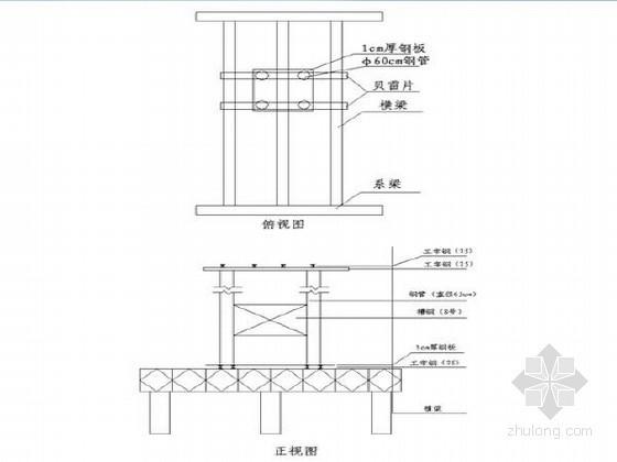 [陕西]主桥118.6米钢管混凝土系杆拱桥钢管拱肋吊装方案56页附图纸