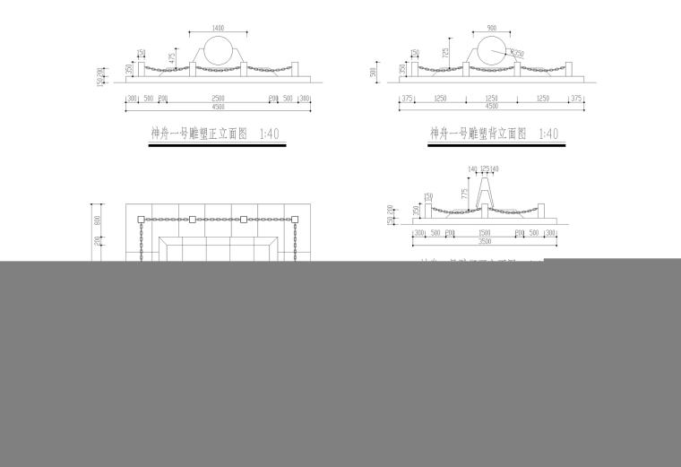 神舟飞船1-6号落点雕塑[纪念版]—杨强设计_4